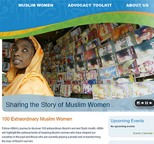 <span>Women&#8217;s Islamic Initiative in Spirituality and Equality website design</span><i>→</i>